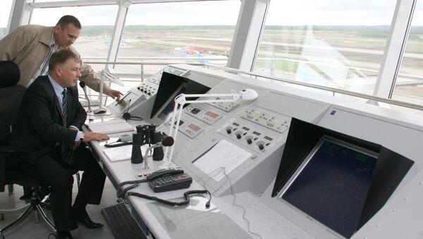 Диспетчер аэропорта, архивное фото