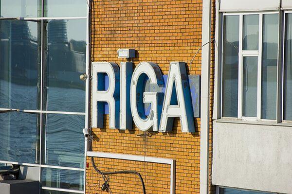 Порт Риги