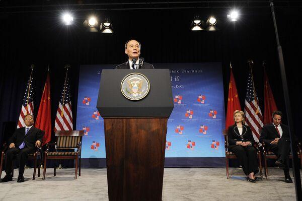 Американско-китайский саммит по стратегическому и экономическому диалогу в Вашингтоне