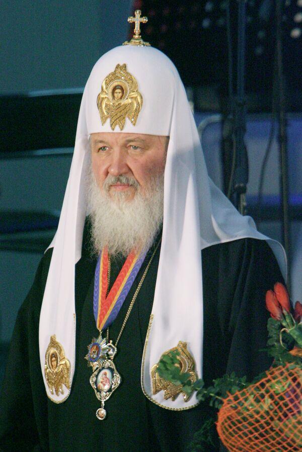 Патриарх Московский и всея Руси Кирилл предложил ввести понятие страна русского мира