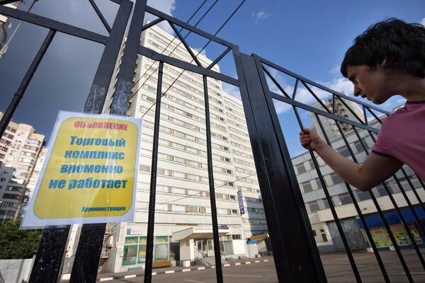Закрыт рынок в гостинично-торговом комплексе Севастополь