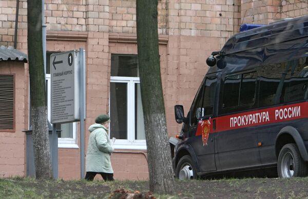 Сотрудники Генпрокуратуры вылетели в Чечню для расследования убийства