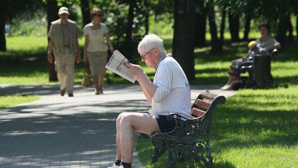 Пенсионер. Архив