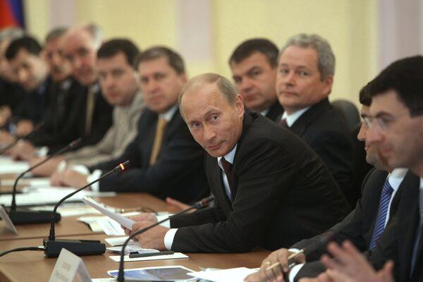Путин советует инвесторам не затягивать с приходом в Абхазию