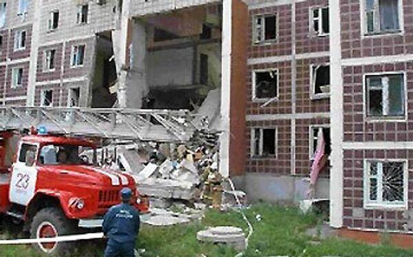 Причина участившихся взрывов газа в Хабаровске - человеческий фактор