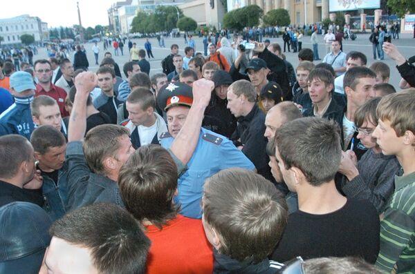 Несанкционированный митинг в Ставрополе