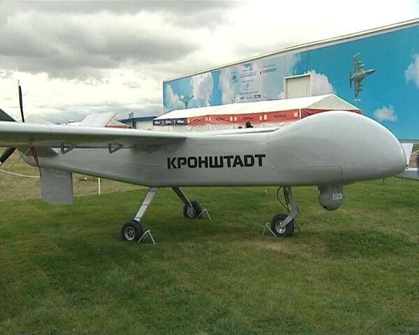 Новейший атакующий российский беспилотник на МАКС-2009