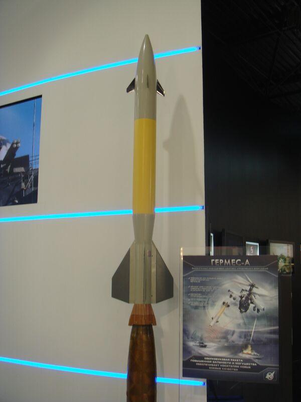 Ракетный комплекс Гермес придет на смену Атаке - разработчик