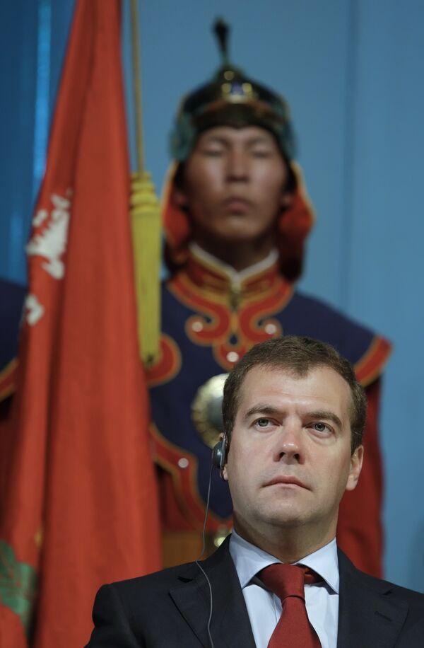 Президент РФ Дмитрий Медведев в Монголии