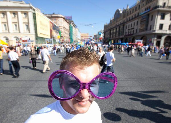 День города Москвы на Тверской улице