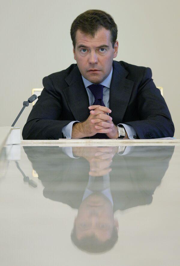 Президент РФ Дмитрий Медведев провел в Кремле заседание Совета безопасности РФ