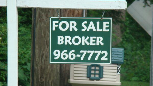 Продажа недвижимости в США. Архивное фото.