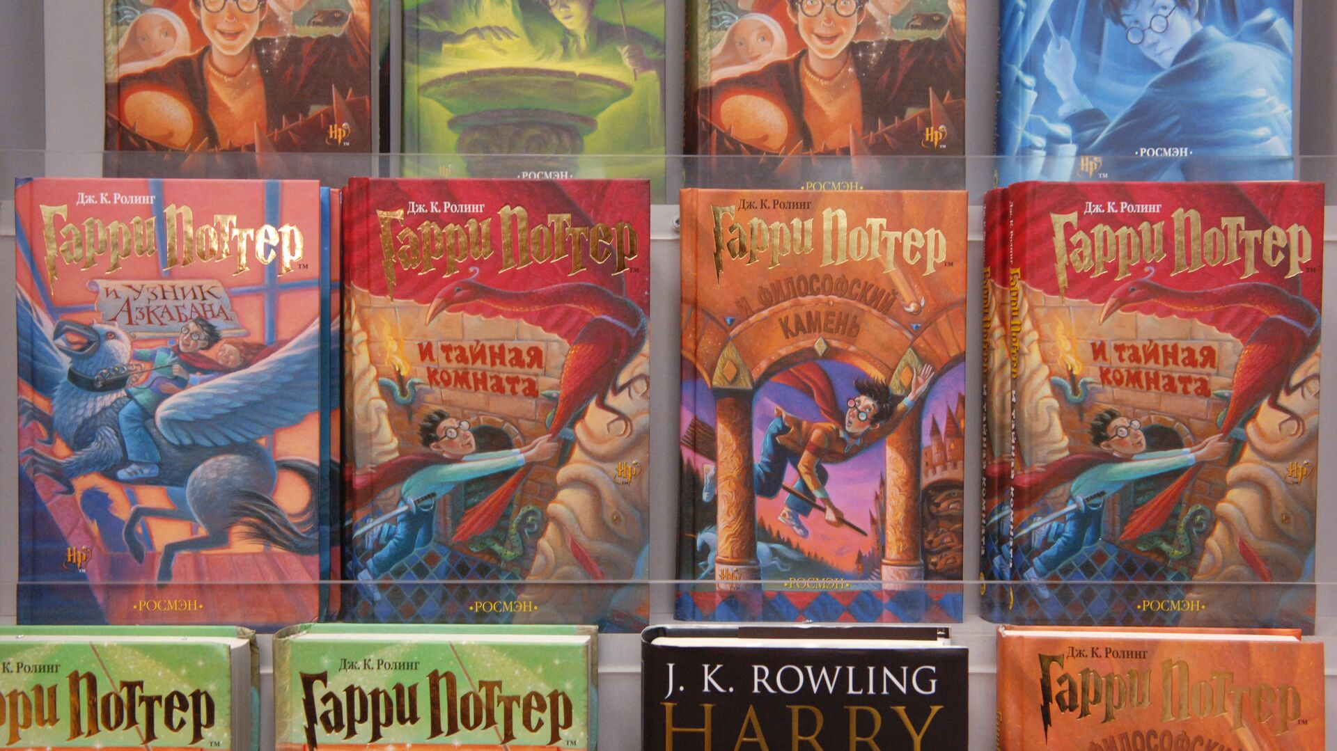 В продаже появилась седьмая книга о легендарном волшебнике Гарри Поттере - РИА Новости, 1920, 05.03.2021