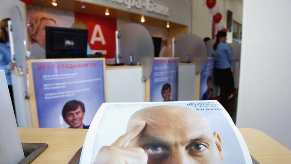 В офисе Альфа-банка