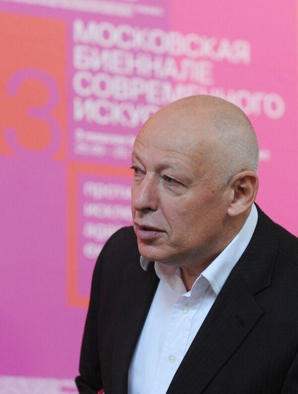 Иосиф Бакштейн на III Московской биеннале современного искусства
