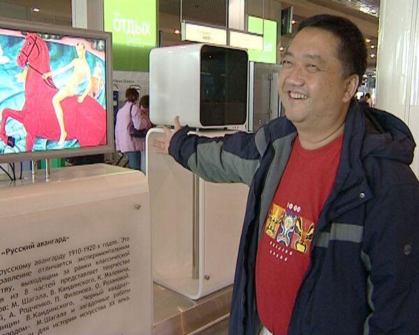 Третьяковка привезла шедевры в аэропорт: русский авангард в 3-D