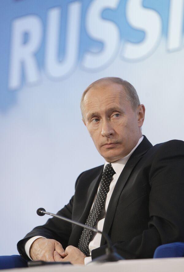 Премьер-министр РФ Владимир Путин принял участие в инвестиционном форуме ВТБ Капитал Россия зовет
