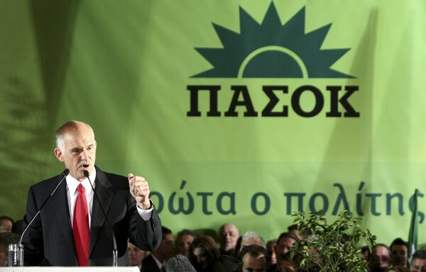 Лидер ПАСОК Йоргос Папандреу