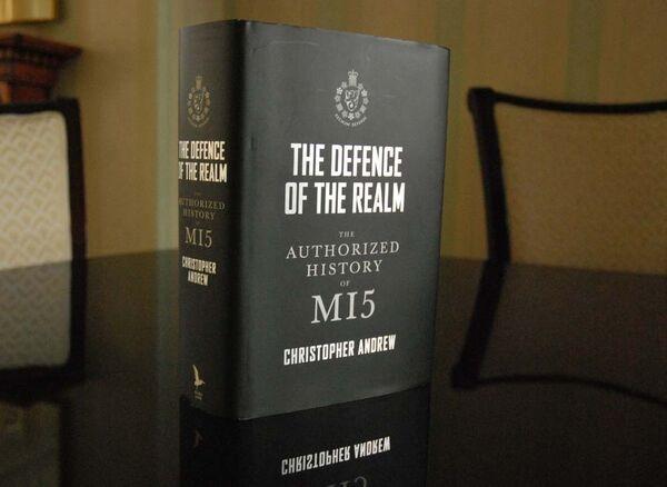 Опубликована первая официальная история британской службы безопасности МИ-5