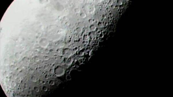 Луна. Архив