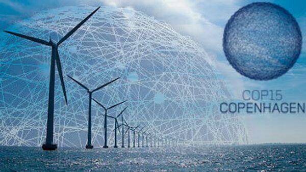 Климатическая конференция ООН может принять основу новой версии Киотского протокола
