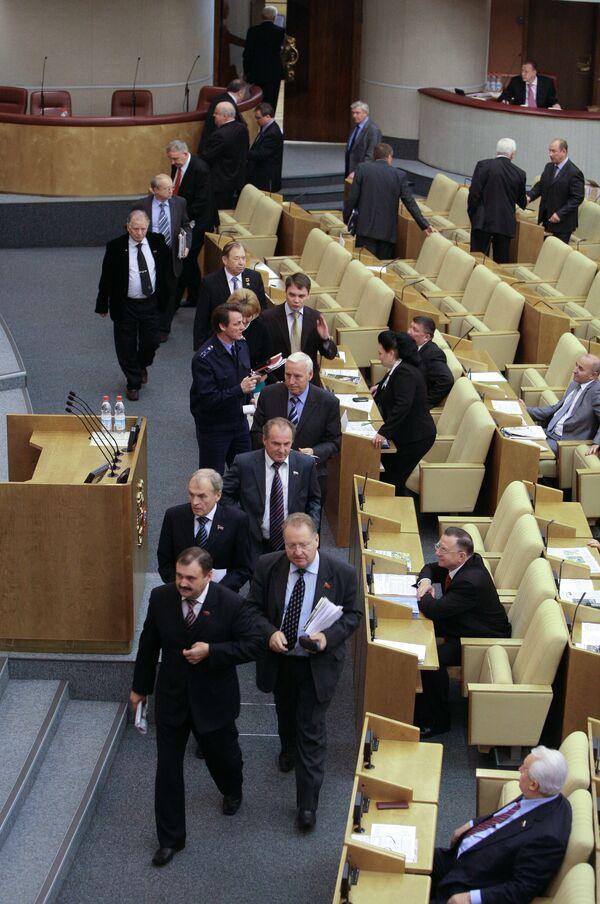 Коммунисты придут на обсуждение бюджета 2010 года