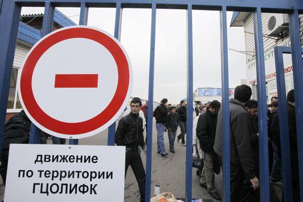 Выбор РИА Новости: десять самых важных событий 2009 года в Москве