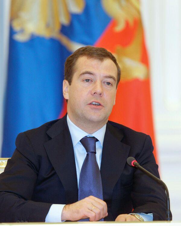 Встреча президента РФ Д.Медведева в Кремле с членами Совета палаты Совета Федерации Федерального Собрания РФ