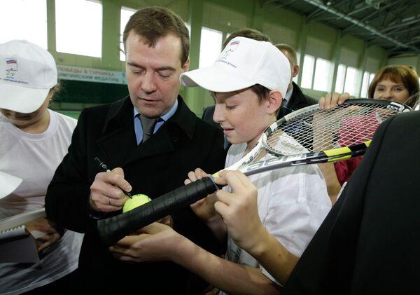 Дмитрий Медведев посетил Казанскую академию тенниса