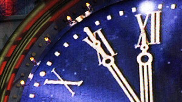 Часы. Архив