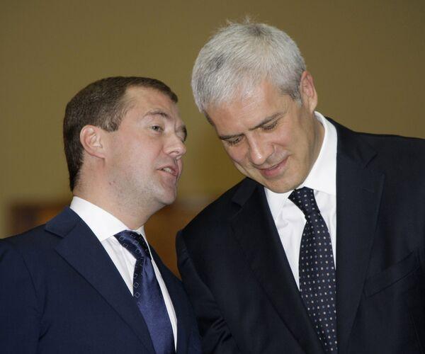 Визит президента РФ Дмитрия Медведева в Сербию