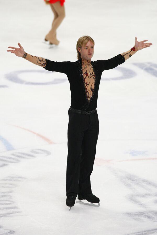 Евгений Плющенко (Россия)