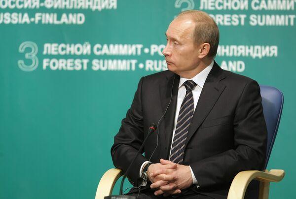 Премьер-министр РФ Владимир Путин принял участие в работе российско-финляндского Лесного саммита