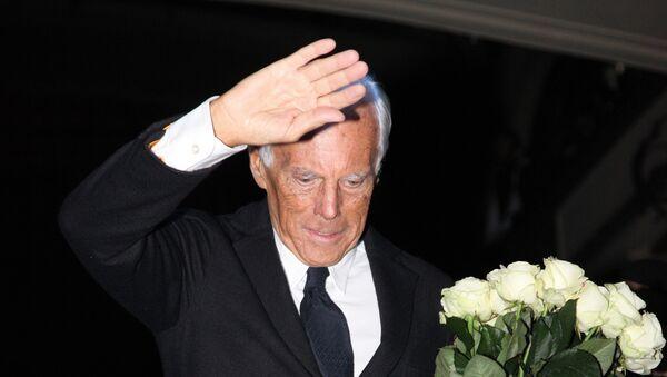 Биография Джорджио Армани - РИА Новости 0a1e33526d21c