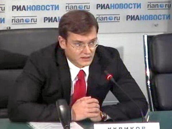 «СМАРТС» - оператор временно недоступен
