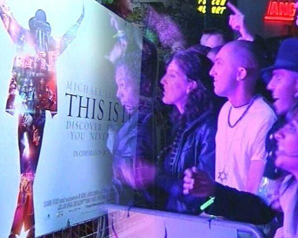 Звезды шоу-бизнеса и тысячи фанатов на премьере фильма This Is It