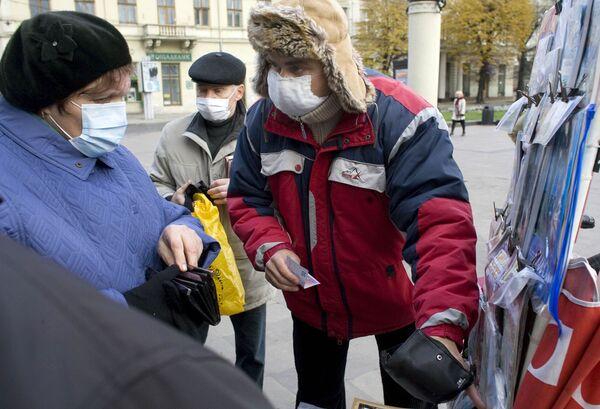 Свиной грипп на Украине