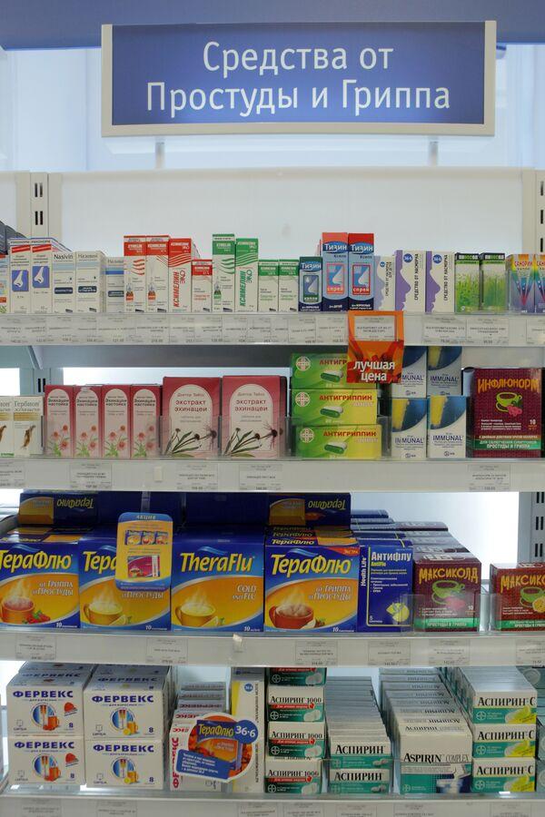 Продажа лекарств в аптеках. Архив