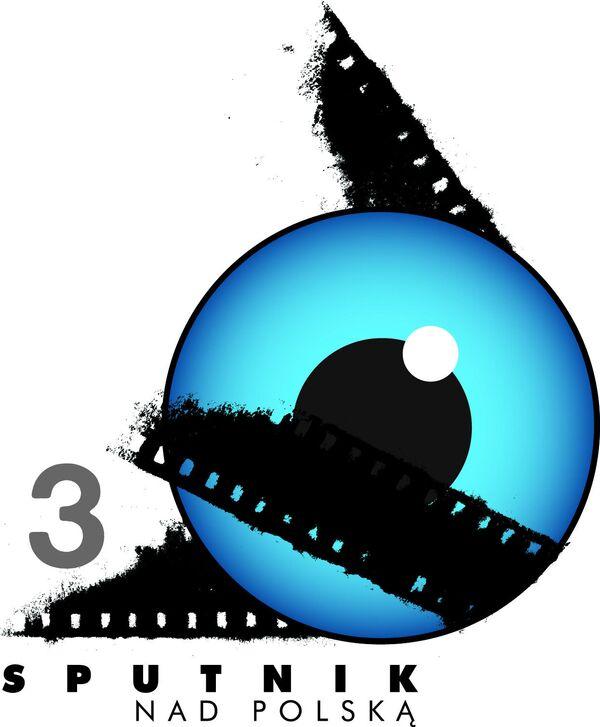 Логотип фествиаля Спутник