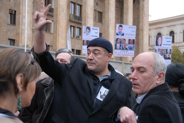 Леван Гачечиладзе на митинге в Тбилиси