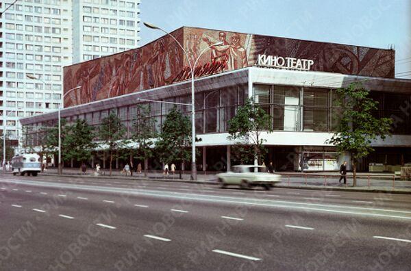 Кинотеатр Октябрь в Москве