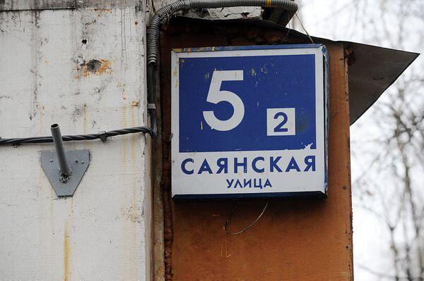 Дом на ул.Саянской д.5, где проживает офицер, выбросивший из окна двух девочек