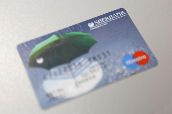 Сбербанк просит клиентов не пользоваться картами в ночь на 16 ноября