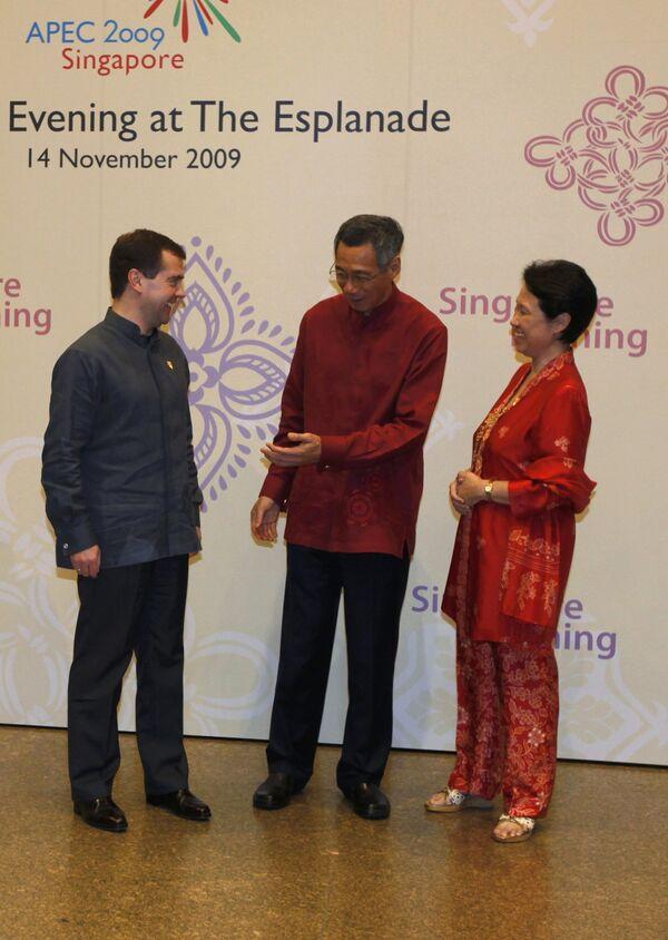Президент РФ Дмитрий Медведев и премьер-министр Сингапура на саммите АТЭС
