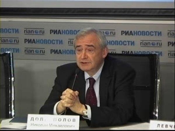 Повышение роли и авторитета российских СМИ в противодействии терроризму