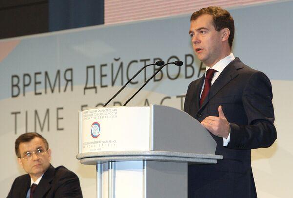 Президент РФ Дмитрий Медведев выступил на 1-й Всемирной министерской конференции по безопасности дорожного движения
