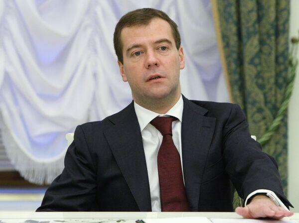 Встреча президента РФ Дмитрия Медведева с руководством партии Единая Россия