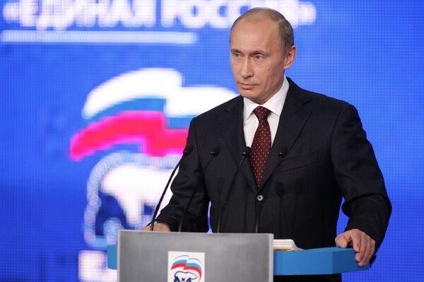 Путин верит, что глубокая модернизация спасет АвтоВАЗ
