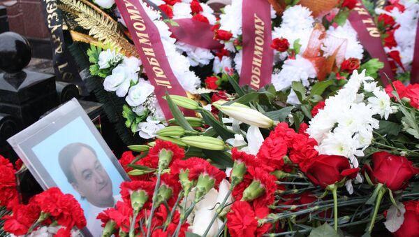 Похороны юриста Сергея Магнитского
