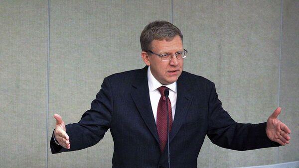 Спад ВВП России по итогам года превысит прогнозные 8,5% - Кудрин